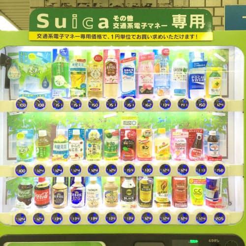 価格は1円単位で設定。同社がJR駅で展開する他の自販機より最大9円安い