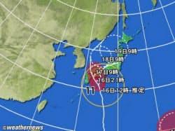 黄円の範囲は風速15m/s以上の強風域、赤円の範囲は風速25m/s以上の暴風域、白の点線は予報円、薄い赤のエリアは暴風警戒域