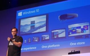 ウィンドウズ10の提供開始に合わせ29日に都内で開催されたイベントには日本マイクロソフトの平野拓也新社長も登壇し盛り上げた
