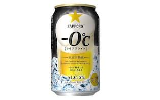 サッポロビールの「-0℃」