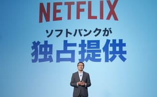 ソフトバンクがネットフリックスの店頭販売を日本国内で独占することを発表した