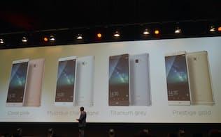 メイトSではiPhoneで用意しているゴールド、グレー、シルバーに加え、新たに登場が噂されるピンク系をそろえた4色で展開する