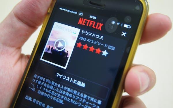 ネットフリックスが日本でサービスを開始し、2カ月半がたった