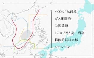 中国がガス田開発や人工島建設を進める海域は、なぜ周辺国ともめるのか