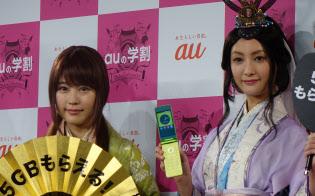 KDDIの発表会にはCMで人気の有村架純さんや菜々緒さんも登場した