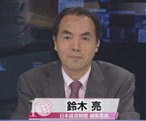 鈴木亮編集委員(2016年2月17日放送)