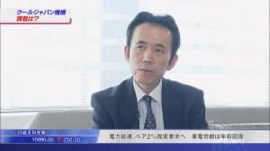 クールジャパン機構・小糸正樹専務執行役員