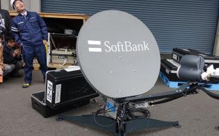 新型パラボラでは通信衛星を自動的に発見する