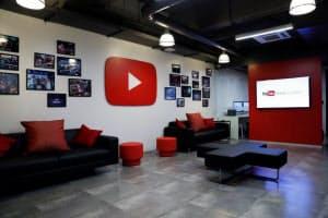 コンテンツ作成者が利用できるユーチューブスペース(C)YouTube
