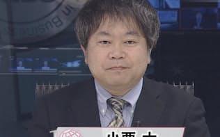 小栗太経済部次長(2016年3月14日放送)