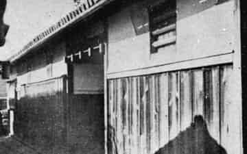 和歌山の旧宅