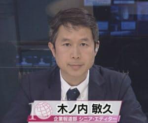 木ノ内敏久・シニア・エディター(2016年4月13日放送)