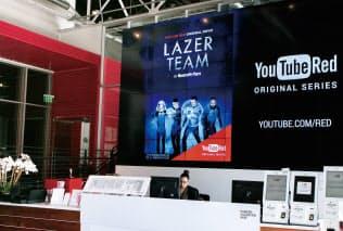 2015年から米国で有料版「YouTube Red(ユーチューブレッド)」を開始。独自コンテンツも配信