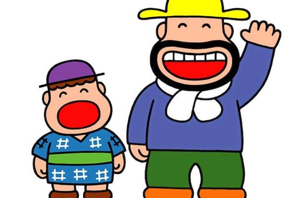 写真1:カールおじさん(右)とカール坊や
