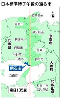 日本列島(緯度・経度)(北端・南端・西端・東端)―「中学受験+塾 ...