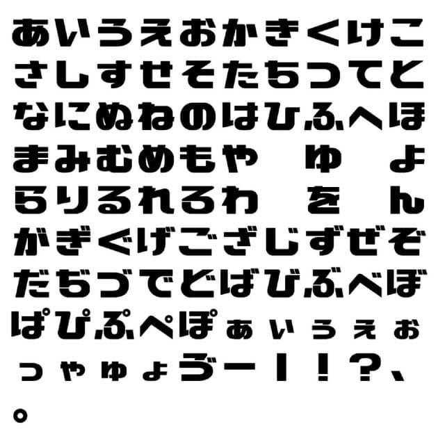 フォント 文字 InDesign でのフォントの使用