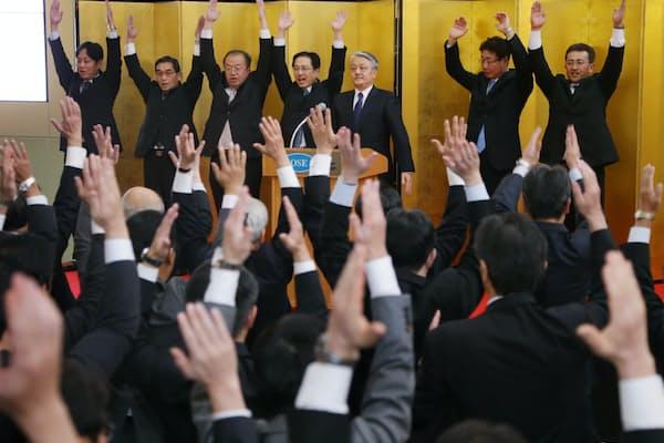 万歳三唱の歴史は意外に新しい?(大阪証券取引所)