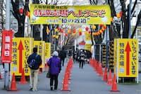 宝くじファンの人気を集める大阪駅前第4ビル特設売場(大阪市北区)