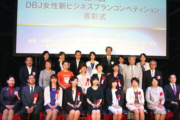 6月に開催された「DBJ女性新ビジネスプランコンペティション」の表彰式。前列中央が女性起業家大賞の矢島里佳氏(撮影:東京都千代区)
