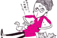 (イラスト:いいあい)