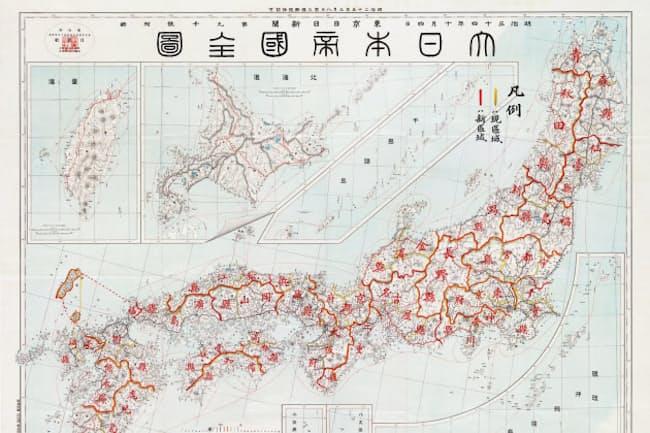 1903年(明治36年)に作成された「府県廃置法律案」付属の地図を斉藤忠光氏が複製した。1道3府24県に再編する法案だった。明治34年発行の「大日本帝国全図」に境界線や府県名を書き加えている(斉藤氏提供)
