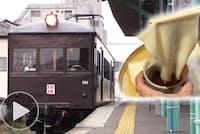 ぶらりトレンド探検 絹の町の名物うどんとレトロ電車