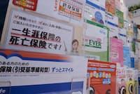 保険代理店の店頭に並ぶ各社のパンフレット(東京都新宿区)