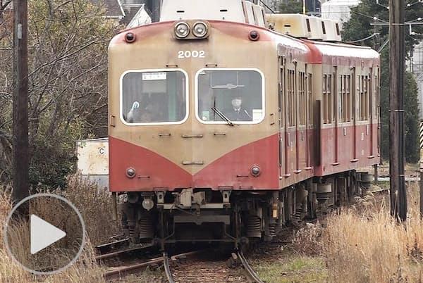 ぶらりトレンド探検 銚子電鉄の駅でたい焼きや煎餅