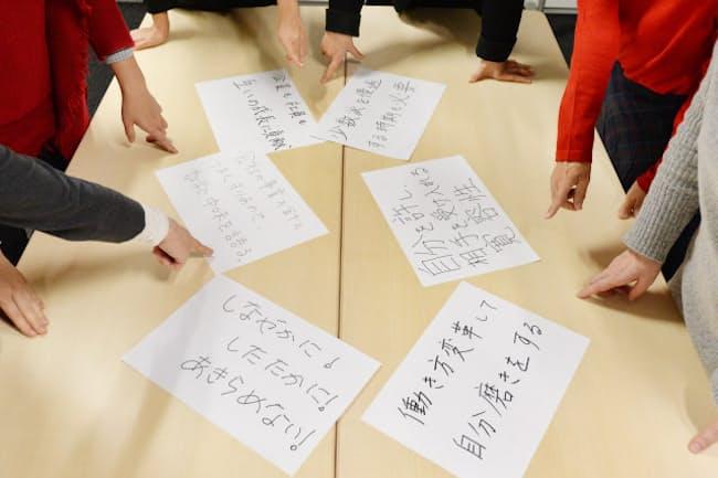 企業の女性活躍推進を担当する女性6人が集まり行われた座談会