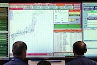 気象庁の緊急地震速報のシステム
