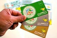 「ふくしま健民カード」は、ためたポイントに応じて5段階にランクが上がる