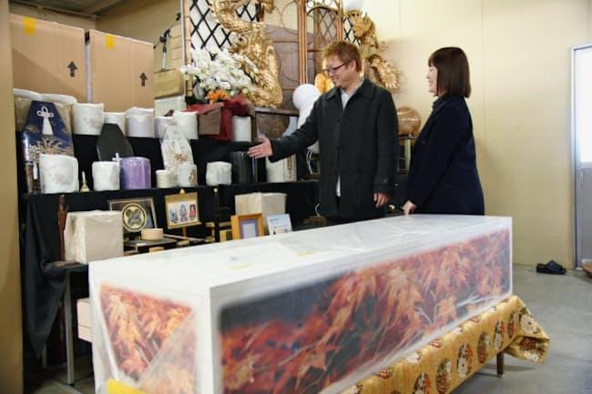 冠婚葬祭研究所のサイトで取り扱う商品は葬儀用品の卸会社から仕入れる(熊本市内の卸会社、マルケンウィング)