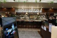人気パティシエの鎧塚俊彦氏がプロデュースするダイニングレストラン「TOSHI STYLE」(11階)では、デザートを中心にしたコースメニューを展開