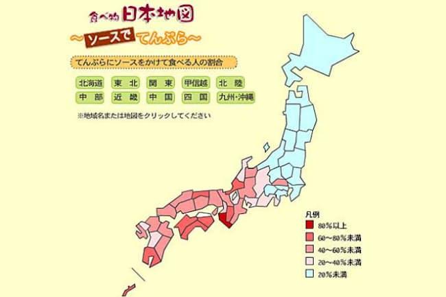 「ソースでてんぷら」は西日本の文化