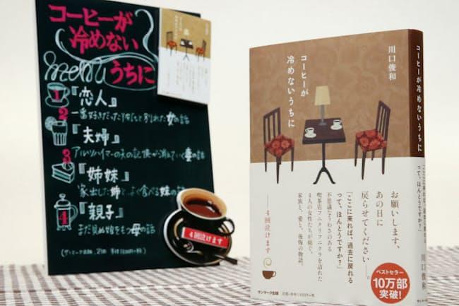 初版は6000部。税抜き1300円。著者は1971年生まれ。小説は本書がデビュー作。年内刊行を目標に、第2弾を執筆中という。