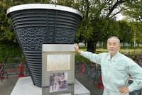 旧国立競技場の聖火台を作った職人の遺族の鈴木昭重氏は埼玉県川口市にある「聖火台」の思い出を語る。
