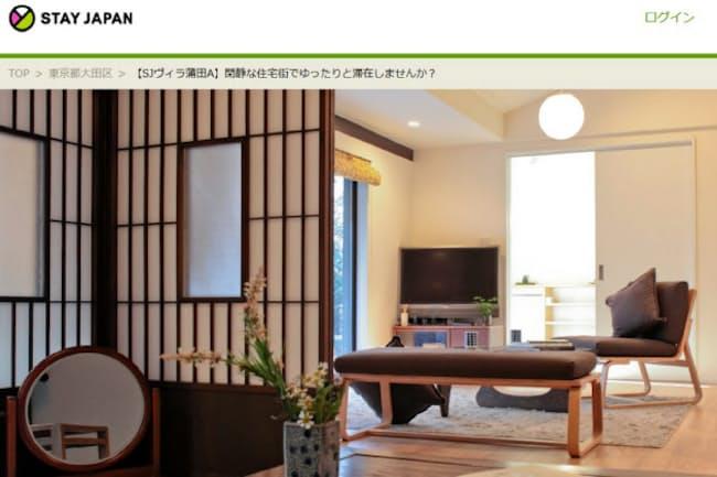 百戦錬磨はサイト「ステイ・ジャパン」で合法物件だけを紹介している