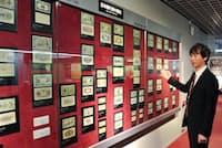 日本銀行金融研究所貨幣博物館(東京都中央区)