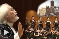 鈴木雅明さん ルター宗教改革500周年へのバッハ