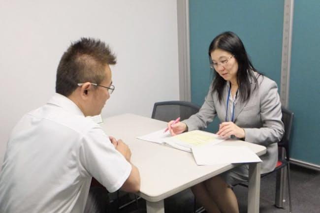 最初に相談者が来ることが多い東京労働局の総合労働相談コーナー