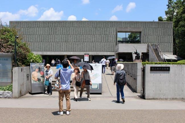 設計・監理には弟子の前川国男、坂倉準三ら日本の著名な建築家が協力。2007年には国の重要文化財にも指定されている。