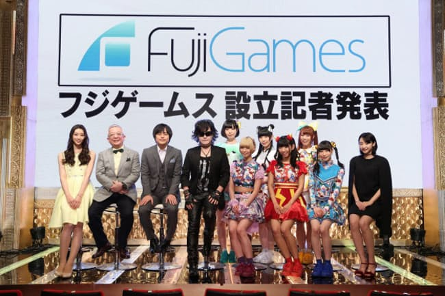 3月25日にフジテレビ1階マルチシアターにて開催されたフジゲームスの設立発表会には、同社のサウンドプロデューサーに就任するX JAPANのToshlなど人気者たちが集まった