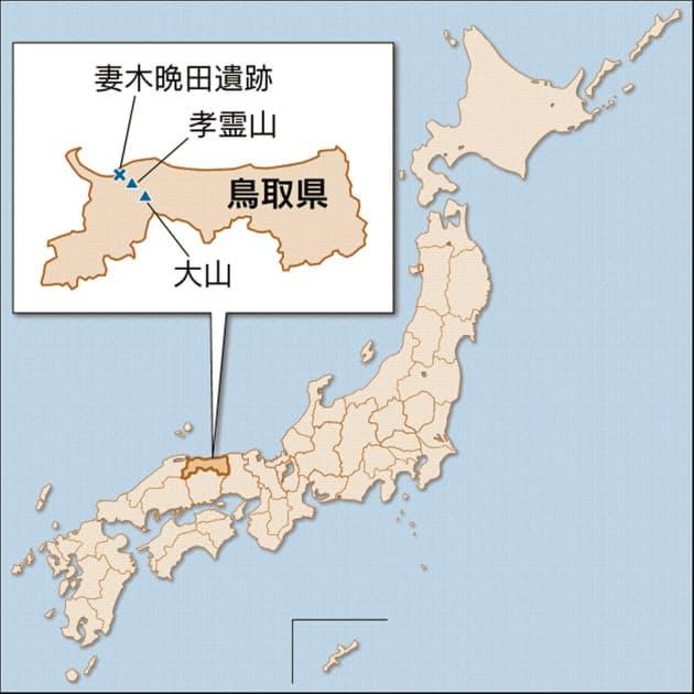 「妻木晩田遺跡 公園」の画像検索結果