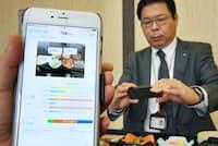 糖尿病とその予備群を対象に食事などのデータを収集する「GlucoNote」