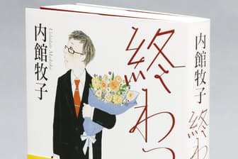 税抜き1600円。すでにテレビドラマ化や映画化の打診があるという。著者は1948年秋田市生まれ。これまでも脚本のほか、小説、エッセーなど幅広く執筆している。