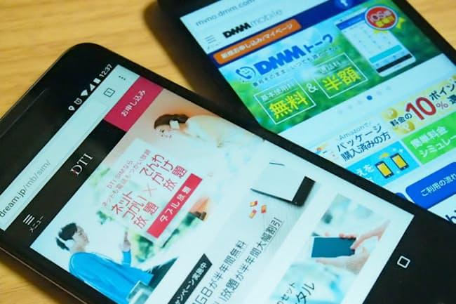 低価格格安SIMの双璧を比較