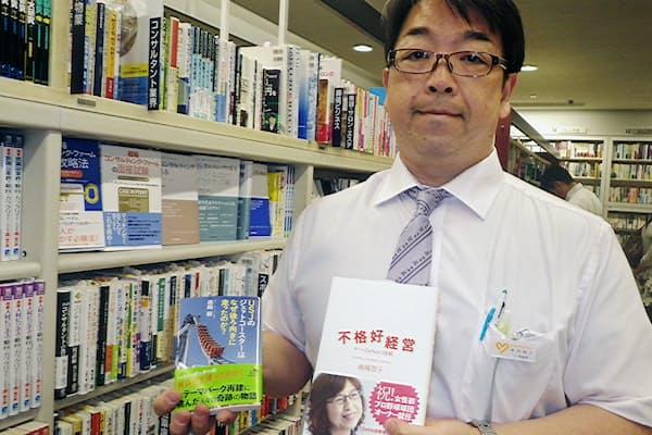 八重洲ブックセンター木内恒人さんのおすすめは「不格好経営」とUSJ本