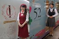 「伊豆クレイル」(左)と「西武 旅するレストラン 52席の至福」(右)