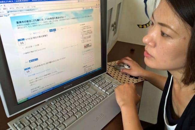 主婦の川上久美子さんは「肝っ玉母ちゃんたちの会」を立ち上げ、住民投票への情報などをネットで発信した(大阪府阪南市)