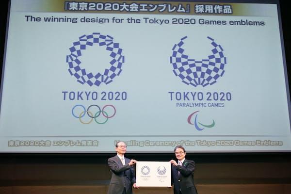 東京五輪・パラリンピックの公式エンブレム(東京都港区)